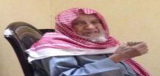 الصلاة على الشيخ عبدالعزيز الحسين عصر اليوم بجامع الراجحي بالرياض