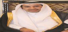الشاب  عبدالله محمد الجمل يحتفل بزواجه