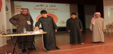 مدارس (اليرموك ومرات والداهنة) إلى نهائي الأولمبياد الثقافي للمرحلة المتوسطة