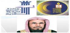 معالي الشيخ عبدالله المطلق يرعى جائزة الجميح للتفوق العلمي في عامها الرابع عشر