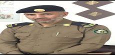سعد الصميت رئيس رقباء بمرور شقراء