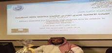""""""" الدكتوراه """" مع مرتبة الشرف والتوصية بالنشر للأستاذ سليمان بن عبدالله الشتوي"""