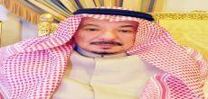 وفاة لولوة السالم والدة الشيخ سليمان الحماد