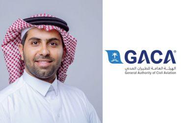 باسم السلوم مساعداً لمعالي رئيس هيئة الطيران المدني للإتصال المؤسسي والتسويق