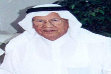 الشيخ عبدالرحمن بن محمد الرقيب في ذمة الله