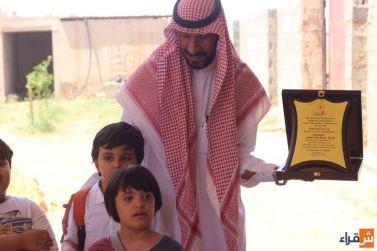مركز الرعاية النهارية ولجنة التنمية الاجتماعية بشقراء تقدم شكرها وتقديرها للأستاذ عبدالله البقمي