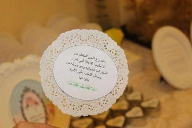 مدير إدارة التعليم بشقراء يفتتح معرض الحي المتعلم