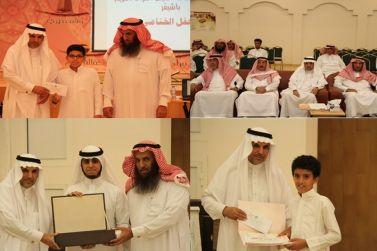 كرّمت المتميزين والمتفوقين ، حلقات القرآن الكريم بأشيقر تختتم برامجها