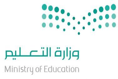بقرار من وزير التعليم سحب سبعة مشاريع تعليمية من مقاولين في شقراء وأشيقر والوقف والقصب ومرات