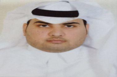 المهندس فواز بن عبيد العصيمي مساعداً لمدير الإدارة العامة للمشاريع والمرافق