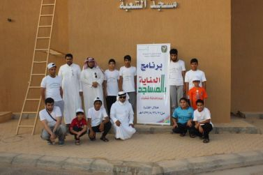 مكتب الهيئة العامة للرياضة بشقراء ينفذ برنامج العناية بالمساجد