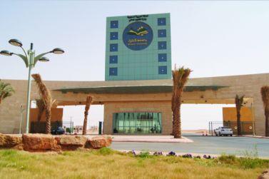 جامعة شقراء : غداً الأثنين موعد تسليم وثائق الخريجين عبر الكليات