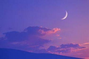 الديوان الملكي: يوم غد الاثنين غرة شهر رمضان المبارك