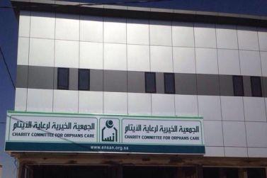 فرع جمعية إنسان بشقراء يتلقى عدد من التبرعات خلال شهر رمضان المبارك