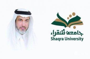 جائزة مدير الجامعة للموظف المثالي ضمن قرارات إدارية لرفع جودة الأداء بجامعة شقراء
