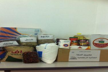جمعية القصب الخيرية توزع ١٦٥٠ سلة غذائية بقيمة إجمالية ١٦٥ الف ريال