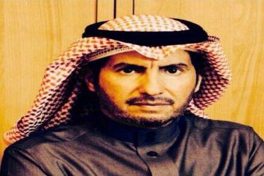 الأستاذ عبدالرحمن السدحان يشكر القيادة بمناسبة ترقيته للرابعة عشر
