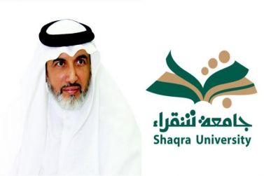مدير جامعة شقراء يُدشن النسخة الجديدة للبوابة الإلكترونية