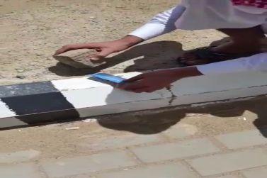 """جامعة شقراء : سنحاسب الطالب """"متلف بطاقة الصراف"""" بالفصل وعقوبات اخرى"""