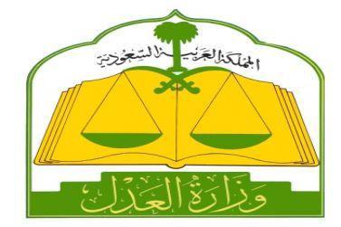 جهود أهل الخير تفرج عن الموقوفين بقضايا مالية في سجن شقراء