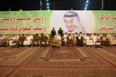 شقراء تحتفل بعيد الفطر المبارك بحضور المحافظ والمسؤولين