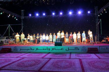 بحضور الكابتن/صالح العريض أشيقر تختتم فعاليات العيد بمهرجان الطفل