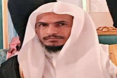الدكتور أحمد الجوفان رئيسا لمحكمة الاستئناف الإدارية بمنطقة عسير