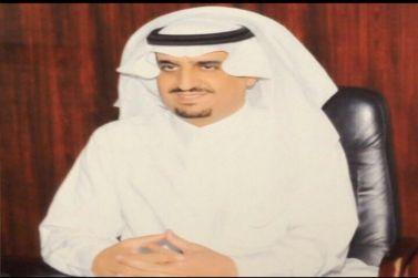 الدكتور / عبدالله المانع مديراً للتعليم بمنطقة الرياض