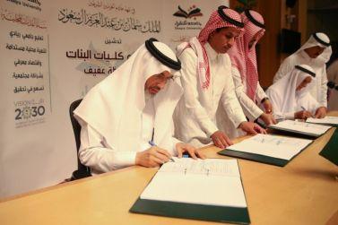مدير الجامعة د. عدنان الشيحة يوقع عقود انشاء المجمع الأكاديمي بمحافظة عفيف بتكلفة اجمالية بلغت 63 مليون ريال