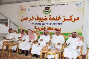 وكيل جامعة شقراء يدشن العيادة الطبية والمشاركة في مركز خدمة ضيوف الرحمن بالقويعية