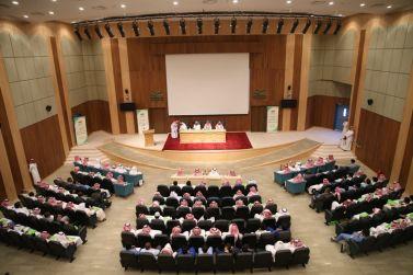 جامعة شقراء تقر مجلس للطلاب لمنحهم حق المشاركة في صنع القرار