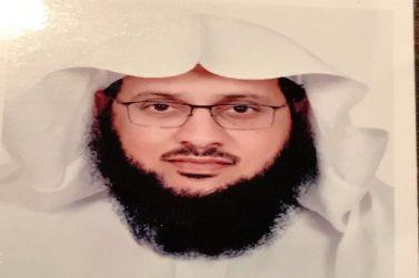تكليف الأستاذ / خالد بن عبدالله الدوسري مديراً لإدارة الإشراف التربوي بالرياض