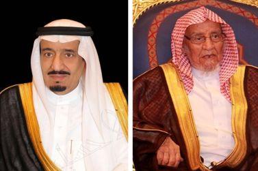 خادم الحرمين الشريفين يعزي أبناء علي الطويل -يرحمه الله-