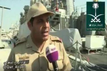 وسام الملك فيصل للمقدم البحري الركن أحمد بن عبدالعزيز عبدالله الصالح
