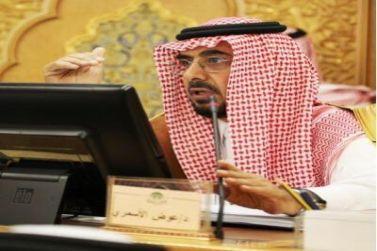 الدكتور / عوض بن خزيم الأسمري مديراً لجامعة شقراء