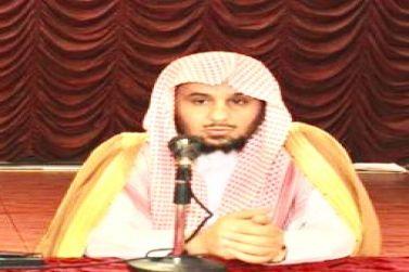 الشيخ إبراهيم الشريم في خطبة الجمعة: الحمد الله أن مكّن من الإرهابيين قبل ان ينفذوا مخططاتهم الخبيثة.
