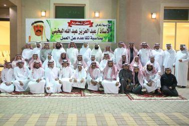 مدرسة عثمان تكرم قائدها عبدالعزيز البخيتي