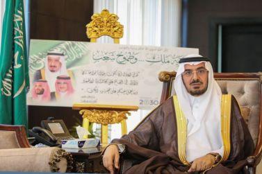 معالي مدير الجامعة د. عوض الأسمري يصدر عدد من القرارات الإدارية