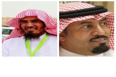 استقالة رئيس المجلس البلدي بشقراء ووزير البلديات يعيّن سعود الغربي عضوا في المجلس