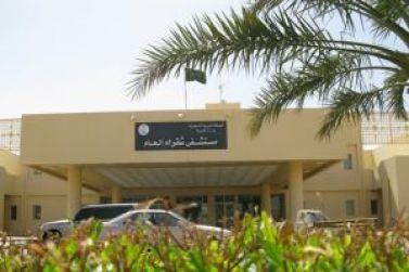 مستشفى شقراء : الخميس القادم آخر أيام حملة الكشف المبكر عن سرطان الثدي