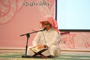 الطالب فيصل المنيعي يحقق المركز الثالث في مسابقة امير الرياض لحفظ القرآن الكريم