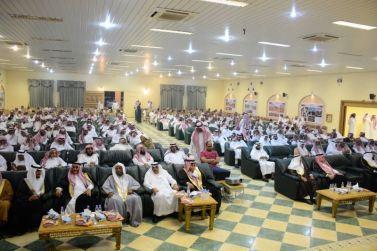 في عامها الرابع عشر أسرة الخراشي تكرم المتفوقين والمبدعين وحفظة القرآن