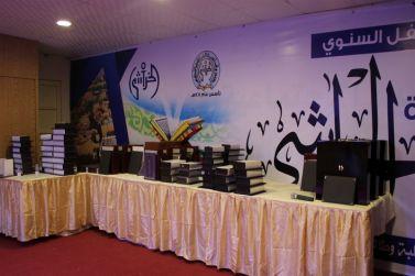 أسرة الخراشي تكرم المتفوقات والمبدعات وحافظات القرآن الكريم في عامها الرابع عشر