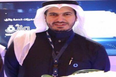 تعرف على ابن شقراء نائب وزير التجارة والاستثمار المهندس ماجد بن عبدالله البواردي