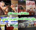 محافظ شقراء محمد الهلال يطلق النسخة الخامسة لمهرجان شقراء السياحي