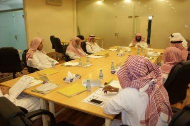 الجمعية الخيرية بشقراء تُعد لخطة استراتيجية خمسية ومجلس الإدارة يعقد ورشة عمل لمناقشة عدد من الموضوعات