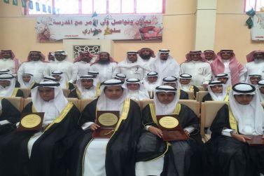 مدرسة عثمان بن عفان بشقراء تحتفل بتخريج طلاب الصف السادس