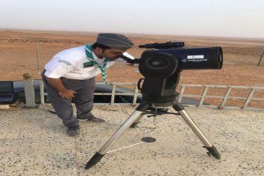 الكشافة يشاركون في رصد هلال شهر شوال من مرصد شقراء
