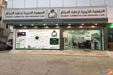 جمعية إنسان بشقراء تودع 80250 ريال في حسابات المستفيدين لشهر أغسطس