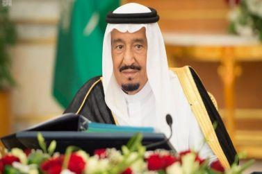 بأمر الملك.. إنشاء صندوق التنمية الوطني وربطه برئيس مجلس الوزراء